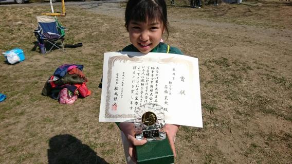 【代表】守谷市長杯争奪少年野球大会開会式・1回戦